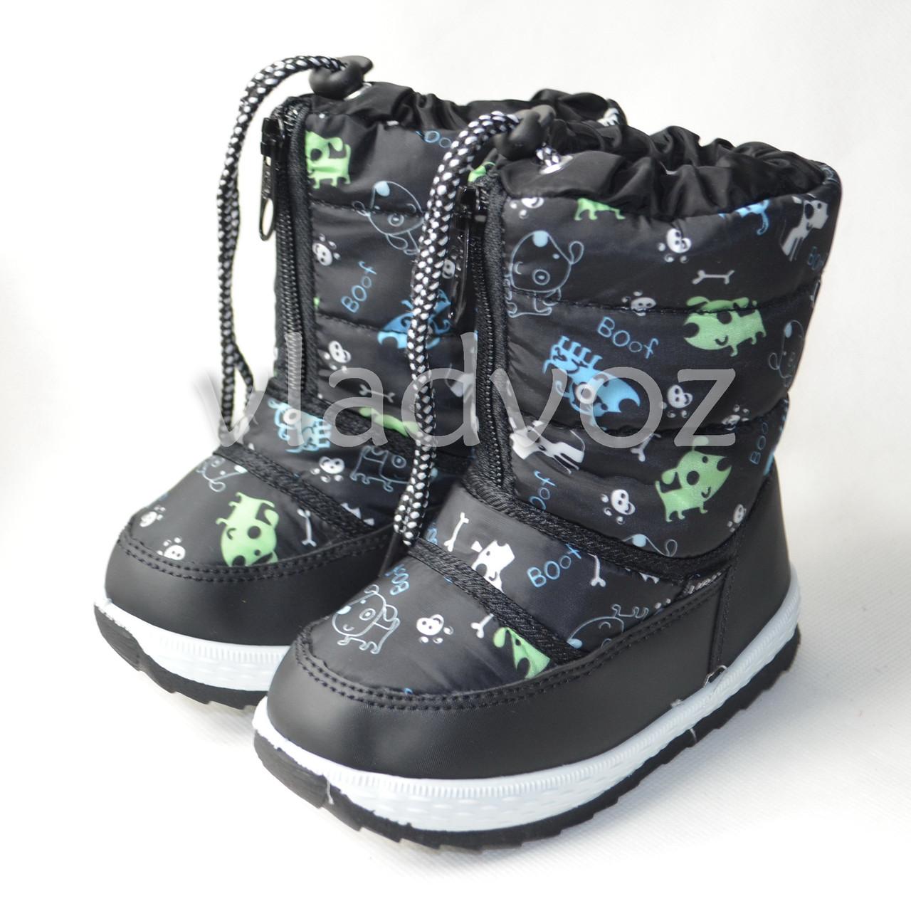Зимние дутики, сапоги для мальчика 28р. черные собачки