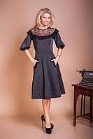Нарядное платье миди с кружевом