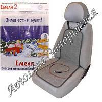 Подогрев сидения автомобиля Емеля 2