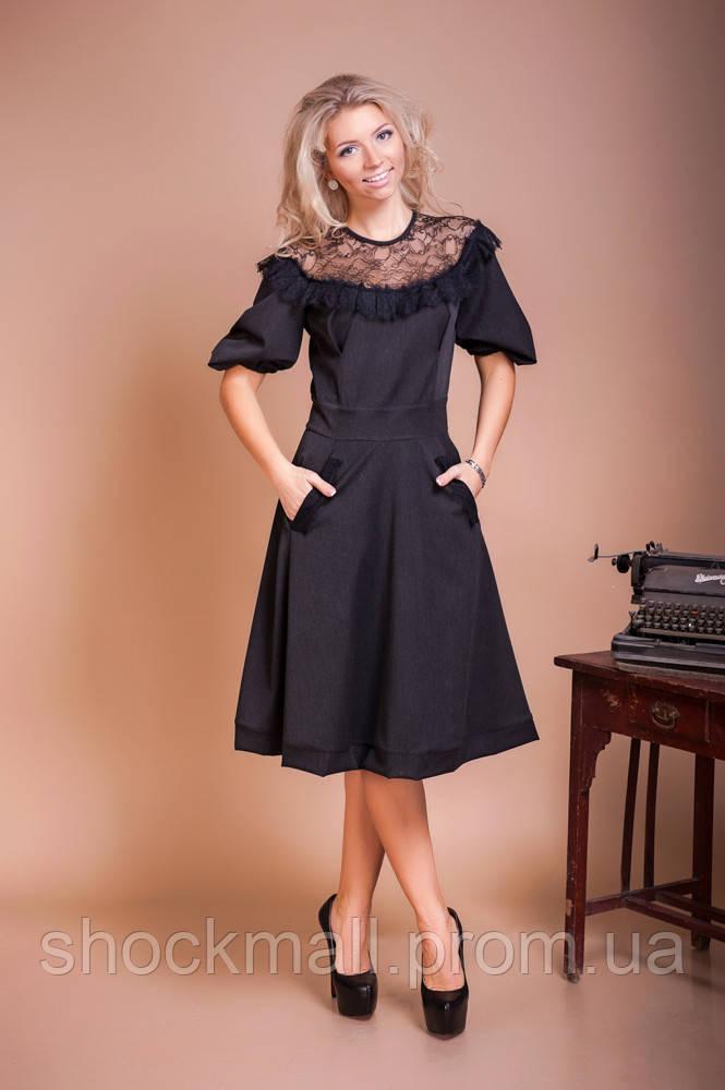 Нарядное платье миди с расклешенной юбкой - Интернет магазин ShockMall в  Киеве e13f257aa65