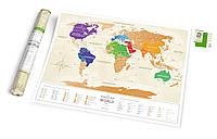 Скретч Карта Мира Travel Map Gold (ukr) в тубусе / опт