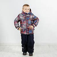 Практичный и удобный зимний комбинезон Принт 2 , новинка от производителя!, фото 1