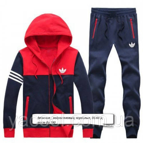 Спортивный костюм теплый мужской, подросток, ребенок, любой расцветки и  размеров опт и розница cb93dc75eaf