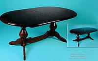 Стол обеденный деревянный (массив дуба) Орион 195(+40+40)х100х75 (венге)