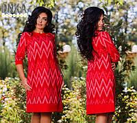Платье зиг-заг больших размеров