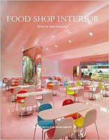Food shop interior. Интерьеры продовольственных магазинов и фуд-кортов. Автор: Silvia Cirabolini