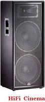 JBL JRX225 Professional концертная акустическая система