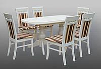 Стол обеденный массив дуба Орион 195(+40+40)х100х75 (белый с патиной)
