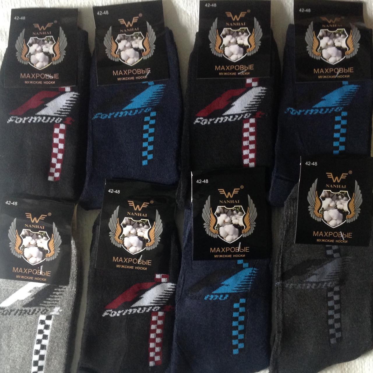 280045edc6436 Махровые мужские NANHAI носки 42-48, цена 10,83 грн., купить в ...