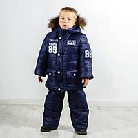Стильный зимний костюм Мегатон 89, удлененная куртка + штаны на шлейках, новинка зима 2017 оптом и в розницу