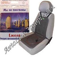 Подогрев сидения автомобиля Емеля 2Р