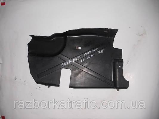 Боковая защита двигателя левая на Renault Trafic, Opel Vivaro, Nissan Primastar