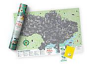 Скретч Карта Travel Map Моя Рідна Україна у тубусі / опт