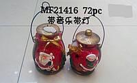 Санта Клаус,Фонарь, 12Х8Х8 см, сувенир новогодний светодиодный, керамика, Днепропетровск