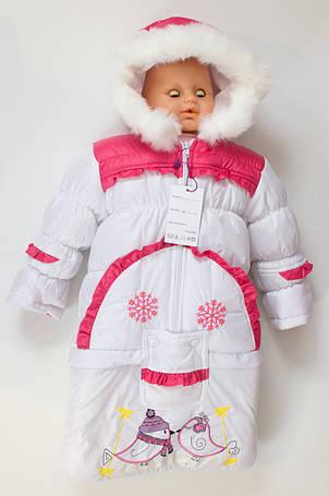 Теплый зимний  комбинезон тройка на девочку и мальчика, р.74,80,86., фото 2