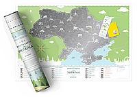 Скретч Карта Travel Map Моя Україна у тубусі