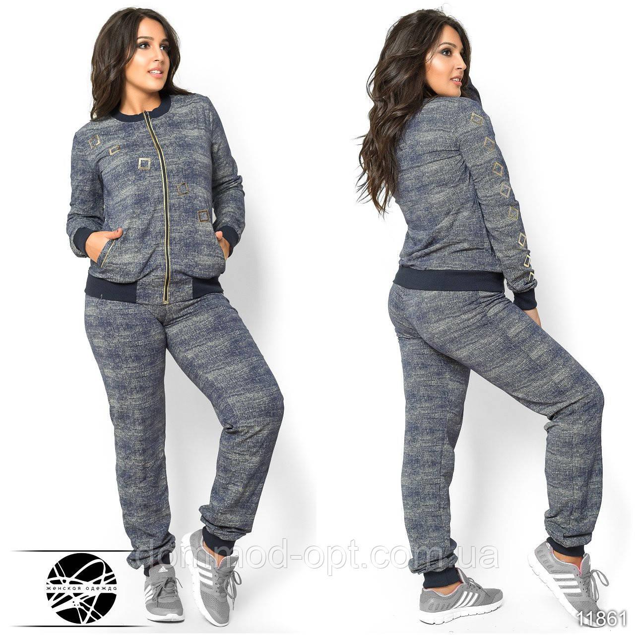 1046fa4ae2f8 Женский стильный спортивный костюм   батал  темно-синий купить в ...