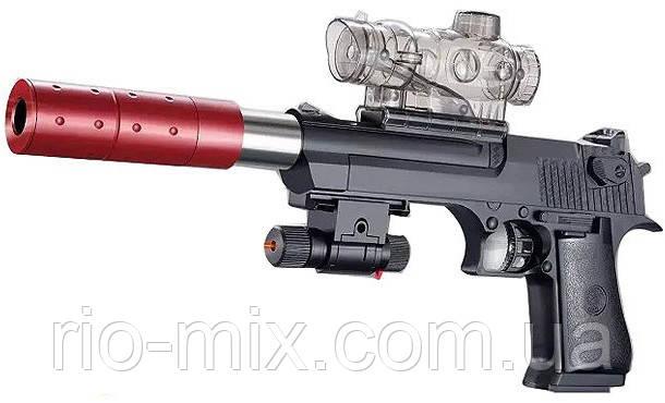 Детский пистолет стреляющий водяными шариками M3, фото 1