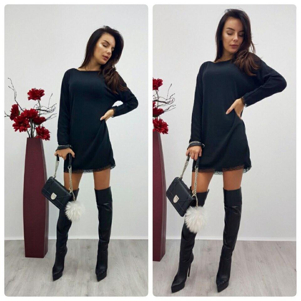 844453f1cca Платье ангора с кружевом арт. 392783133  продажа