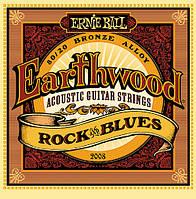 Струны Ernie Ball 2006 Earthwood 80/20 Rock and Blues (0.10-0.52) для акустической гитары