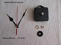 Часовой механизм с подвесом, резьба 11мм, шток 18мм (стрелки G 236)