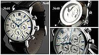 Механічний годинник з автопідзаводом Jaragar №40 Механические часы с автоподзаводом