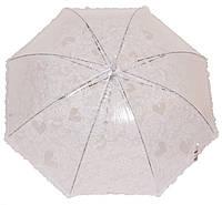 Зонт женский трость 1070 white