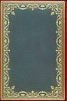 Книга 4 Вафельна картинка