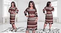 Платье ( коричневое и черное )