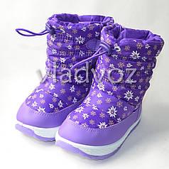 Модные дутики на зиму для девочки сапоги фиолетовые ромашка 22р.