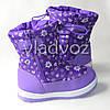 Детские дутики на зиму для девочки сапоги фиолетовые ромашка 22р., фото 2
