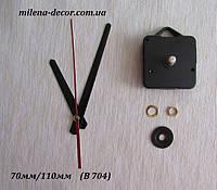 Часовой механизм с подвесом, резьба 5мм, шток 12мм (стрелки B 704)