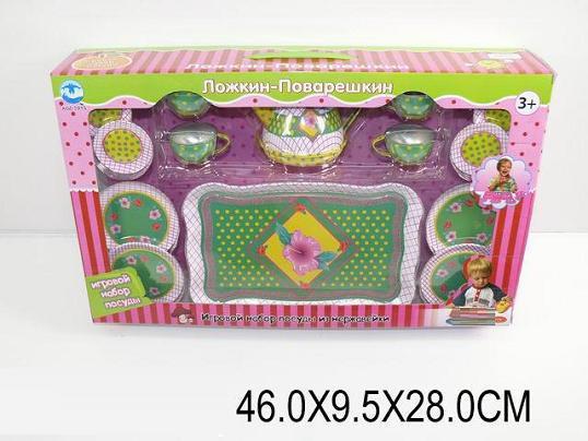 Посуда металлическая подарок для девочки 9798-14 купить в Харькове