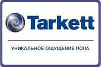 Ламинат Tarkett / Таркет Германия