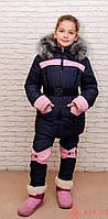 Детский зимний комплект от TM Airos