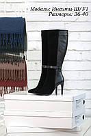 Кожаные сапоги на шпильке., фото 1