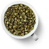 Китайский зеленый чай Жасминовая жемчужина 50 грамм