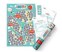 Мотивационный Скретч-постер #100дел Junior edition в тубусе