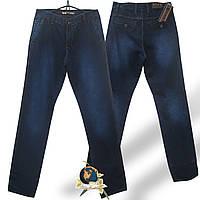 Джинсы мужские классика с косым карманом LeGutti синего цвета баталы.
