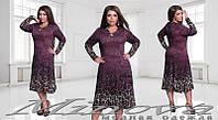 Замшевое платье больших размеров с длинными рукавами