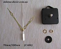 Годинниковий механізм, різьба 12мм, шток 18мм (стрілки C 606)
