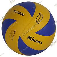 Волейбольный мяч Mikasa MVA300, фото 1