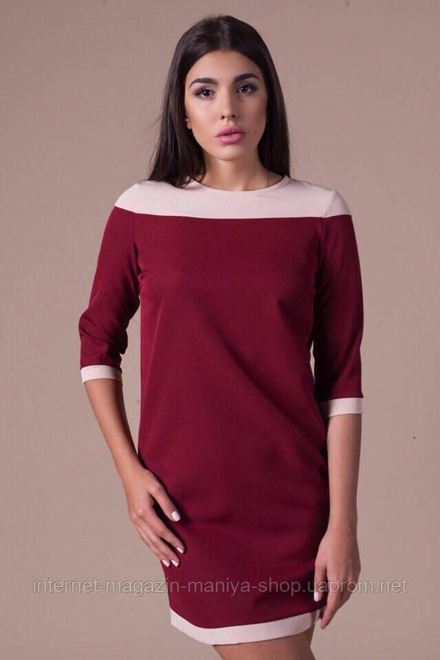 Платье женское со вставками