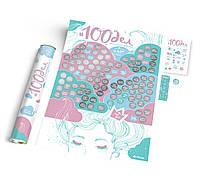 Мотивационный Скретч-постер # 100  ДЕЛ настоящей девочки «Oh my look edition» в тубусе / опт