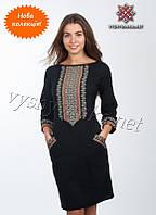 Платье женское с вышивкой