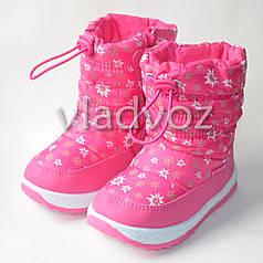 Модные дутики на зиму для девочки сапоги розовые ромашка 22р.