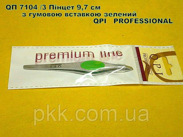 ПинцетQPIPROFESSIONAL с резиновой вставкой зеленый QП 7104/3