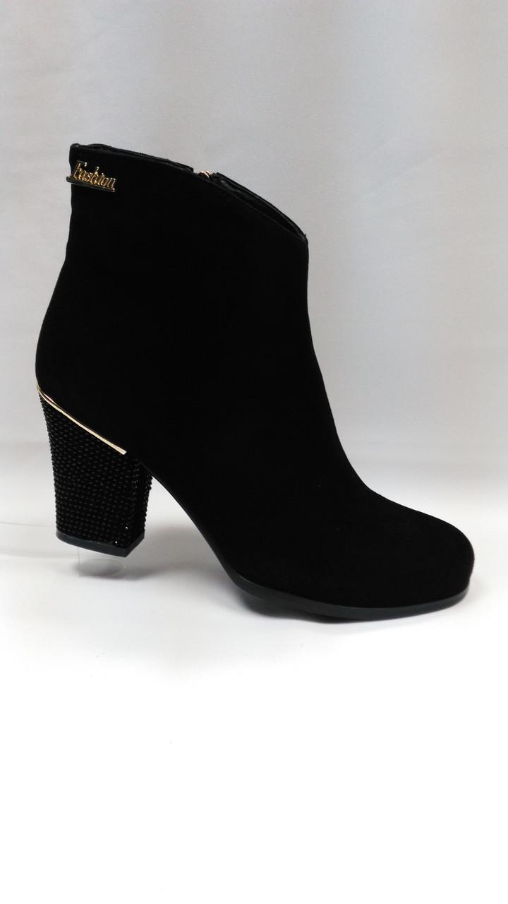 Черные замшевые ботиночки  Еrisses .Ботильоны. Большие размеры.