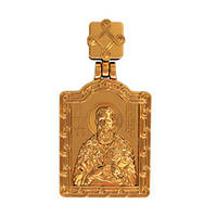 Солидная золотая ладанка 585* пробы из красного золота