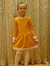 """Детское трикотажное платье """"Камилия"""" с кружевом и длинным рукавом (2 цвета), фото 3"""
